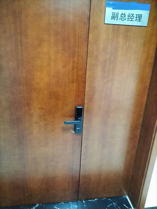 集团公司办公室、会议室、安装美今指纹锁密码锁智能锁-濮阳专业开锁