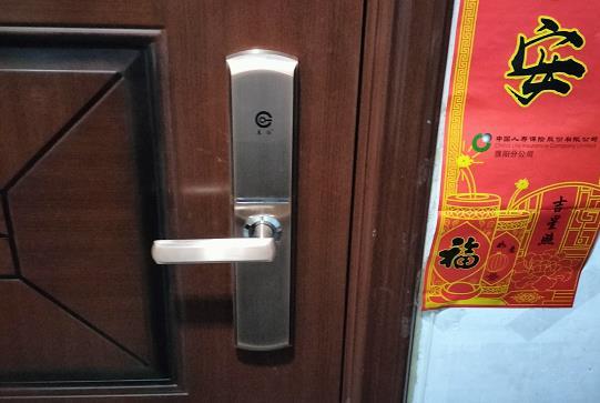 华清文苑业主安装美今智能锁指纹密码锁-濮阳换锁芯